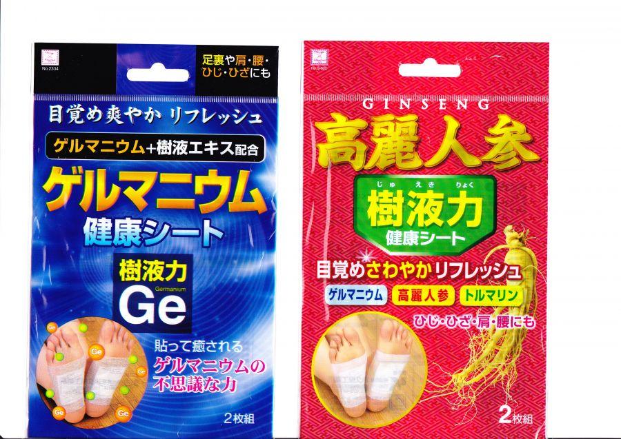 Оздоровительно-профилактические пластыри