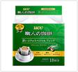 """Кофе """"UCC Special blend"""" (18 фильтр-пакетов)."""