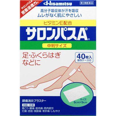 Hisamitsu обезболивающие пластыри 40шт.