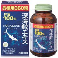 Масло печени акулы Сквален ORIHIRO 60 дней